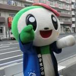 2013年11月2日(土) 磯子まつり応援イベント「秋の親子フェスティバル」